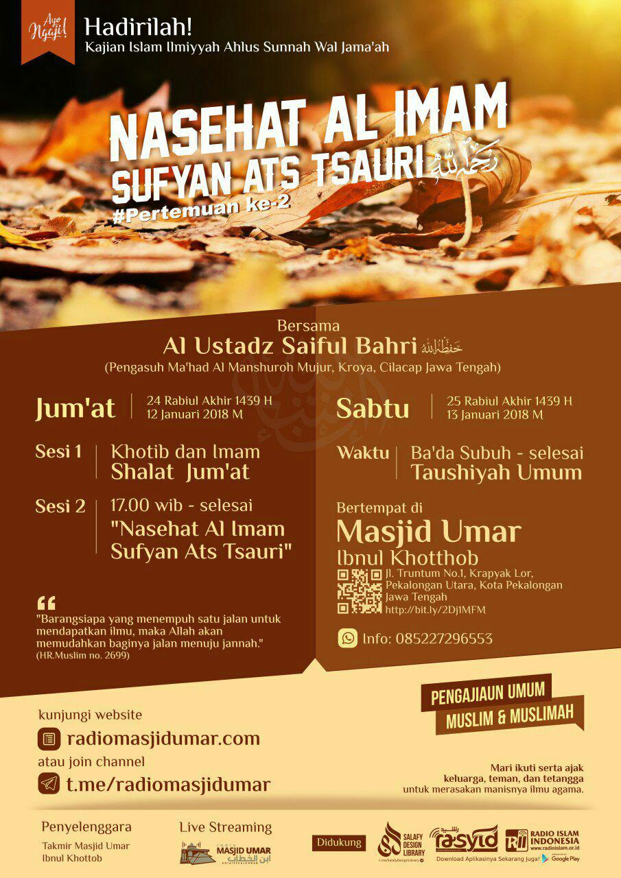 Nasehat Al Imam Sufyan Ats Tsauri رحمه الله Pertemuan 2