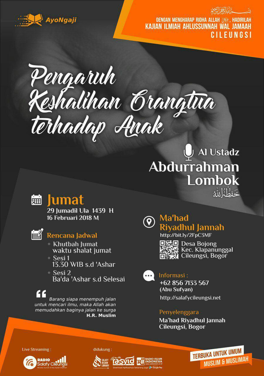Kajian Ustadz Abdurrahman Lombok || 16 Februari 2018