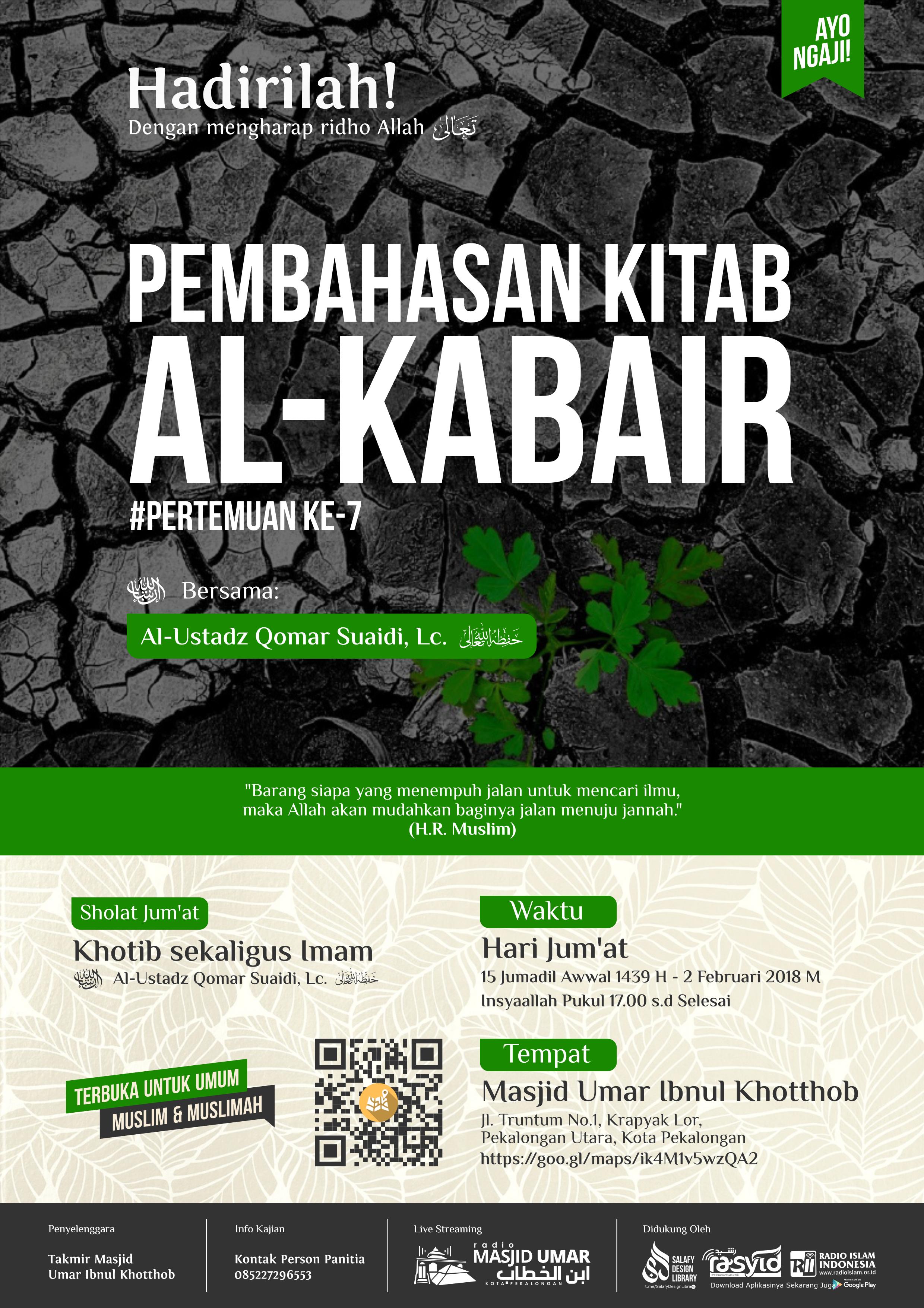 Kajian Bersama Al Ustadz Qomar Suaidi Lc || 2 Februari 2018 di Kota Pekalongan