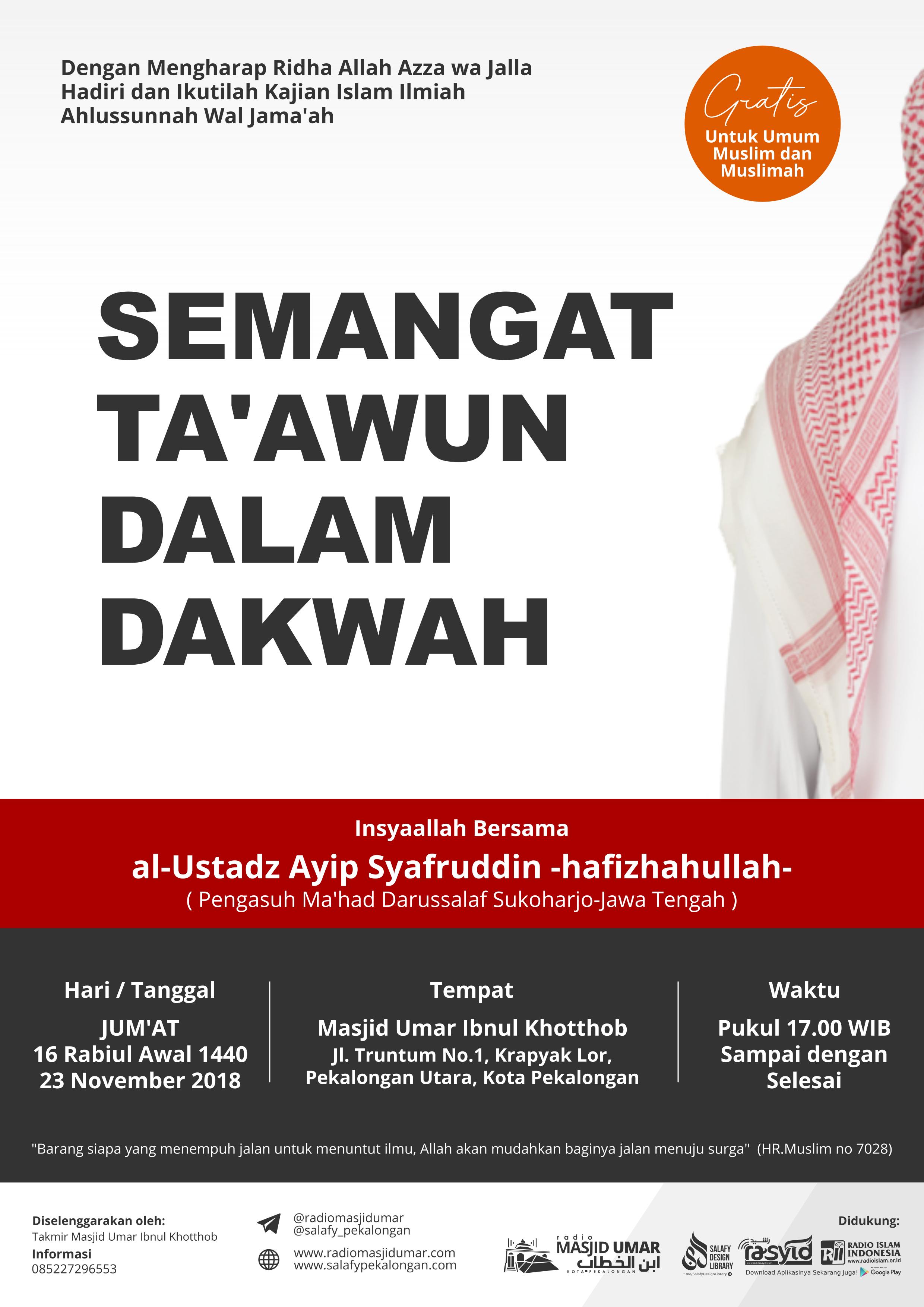 Kajian Ustadz Ayip Syafruddin hafidzahullah – 23 November 2018