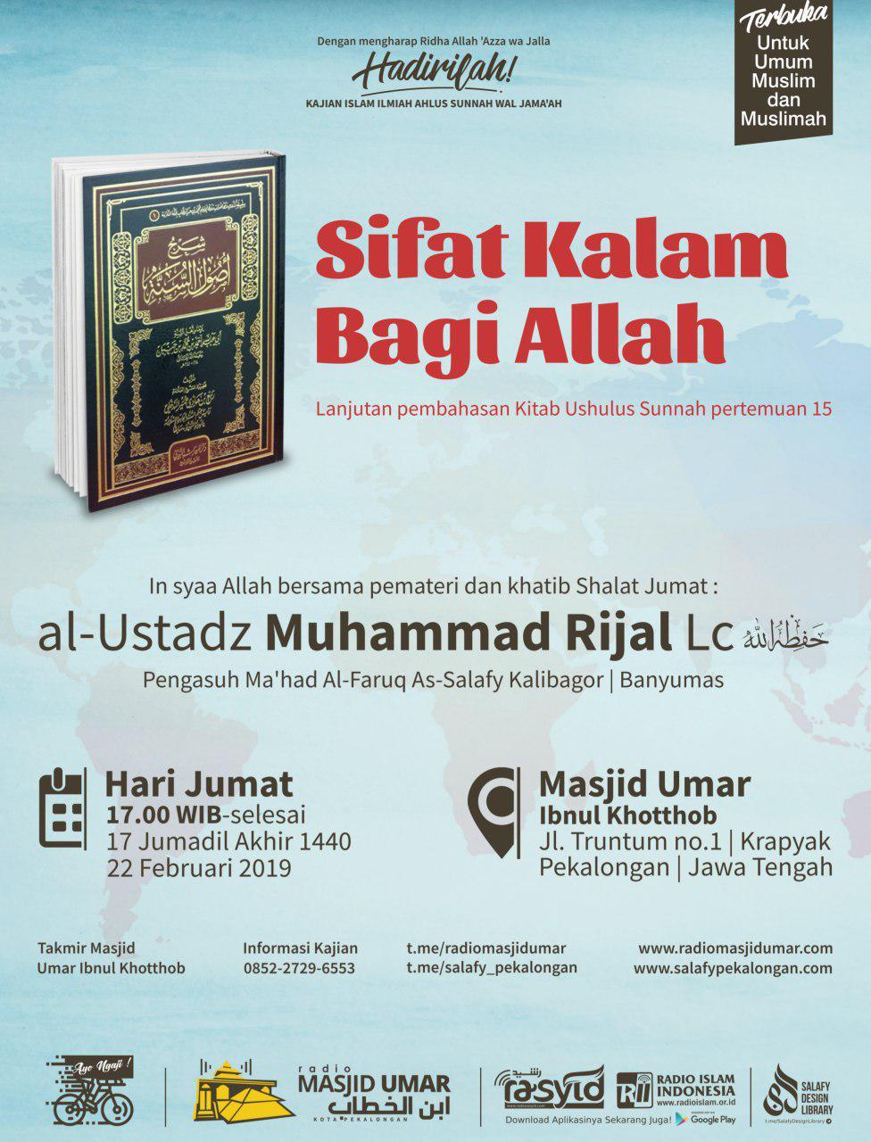 Kajian Ustadz Muhammad Rijal Lc hafidzahullah – 22 Februari 2019