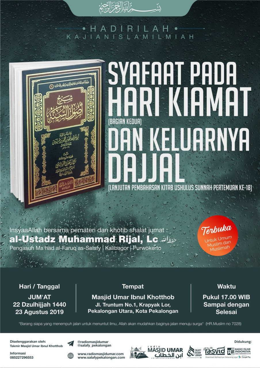 Kajian Ustadz Muhammad Rijal Lc hafidzahullah – 23 Agustus 2019