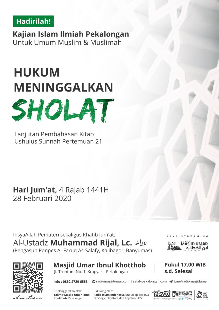 Kajian Ustadz Muhammad Rijal Lc hafidzahullah – 28 Februari 2020